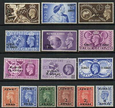KUWAIT. 1948-51  Group of 15 Excellent Looking M.Mint with Gum  No Hidden Faults