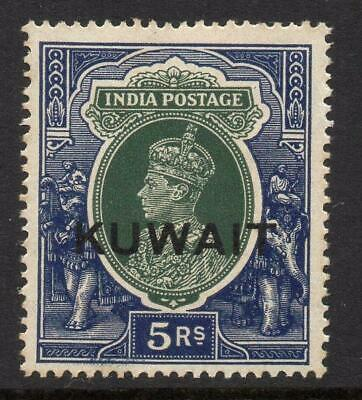 KUWAIT  1939-45  5Rs.  SG 49   Sound Quality Excellent Looking M.Mint with Gum
