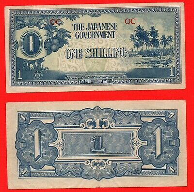 WWII Japanese Occupation Currency 1 shilling banknote
