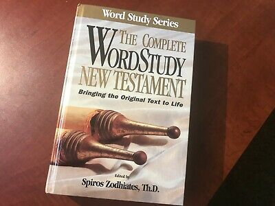 KJV The Complete Greek English Word Study Bible New Testament, by Zodhiates