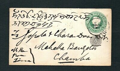 India   -   Chamba State Postal Stationery Cover  -  Used