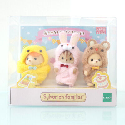 Sylvanian Families BABY TRIO COSTUME MASCOT Calico Critters EPOCH 2019