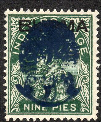Burma 1942 Japanese Occupation deep-green 9pies mint SG J23