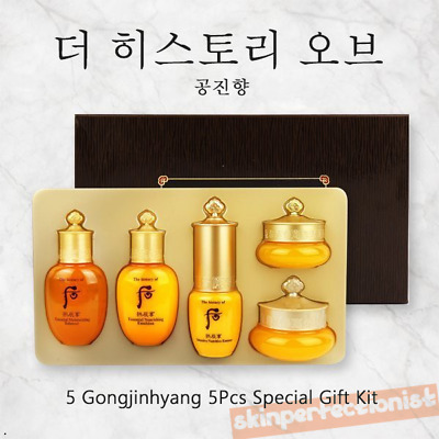 [The history of Whoo] Gongjinhyang 5pcs Special Gift Set + EXTRA GIFTS