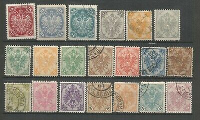Collection Of Bosnia Herzegovina Stamps Some Mint/Hinged App.1879 Onwards(Ju20A)