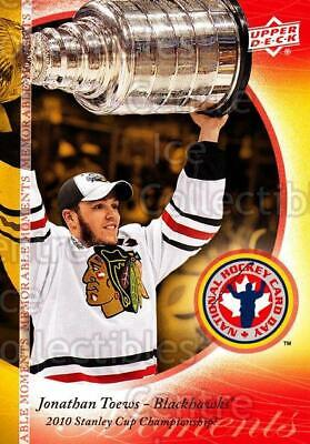 2011 Upper Deck National Hockey Card Day #17 Jonathan Toews, Stanley Cup