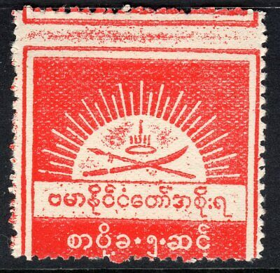 Burma 1942 Japanese Occupation scarlet 5c mint SG J72