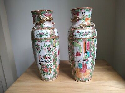 Pair Of Antique 19Th Century Chinese Canton Polychrome Porcelain Vase