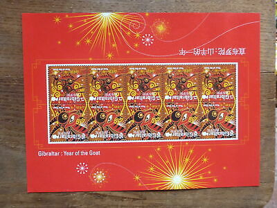Gibraltar 2015 Year Of The Goat 10 Mint Stamps Mini Sheet Mnh