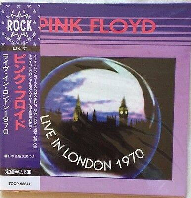 """PINK FLOYD """"Live In London"""" (RARE CD)"""