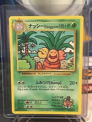 109//108 Pokemon: Exeggutor Secret Rare XY Evolutions