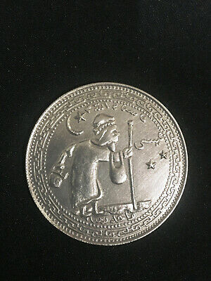 Elves coin