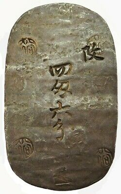1863 Silver Japan Akita City 4 Monme 6 Bu Ginban Provincial Coin Extremely Fine