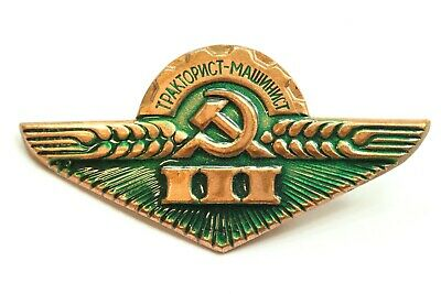 USSR Soviet Russia Brass Pin Badge - Tractor driver 3nd Class #176
