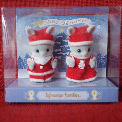 Sylvanian Families CHRISTMAS SANTA TWINS Available Only in Official Shop