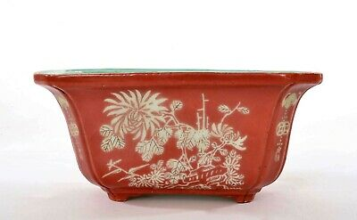 1930's Chinese Coral Red Famille Rose Turquoise Porcelain Planter Pot Jardiniere