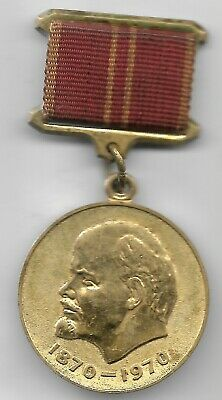 RARE Old CCCP Russian COLD WAR Vlad Lenin Russia Award Badge Collection Medal Y5
