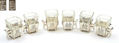 1930's Chinese Sterling Silver & Glass Wine Whiskey Shot Cup Calligraphy Fish Mk