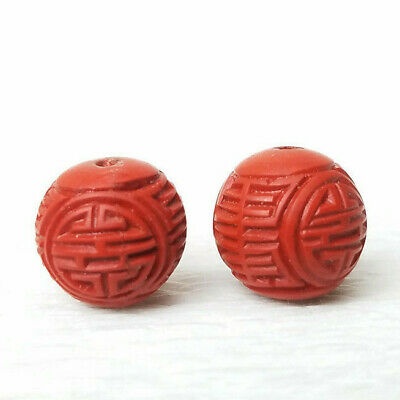 Vintage Chinese Shou Nicely Carved Red Cinnabar 10mm 2 Beads
