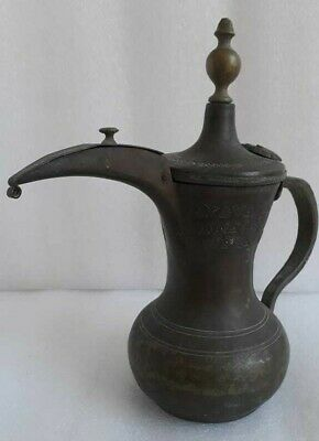 Antique 19th century Ottoman Saudi Bedouin Coffee pot Dallah hand made quresh