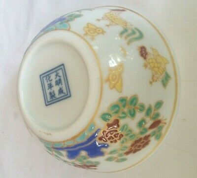 Chicken Tea Cup Chinese Antique Imitation  Porcelain Ming Dynasty  Beautiful