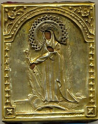 Antique Russian  Imperial  Brass Icon Orthodox   (500002)