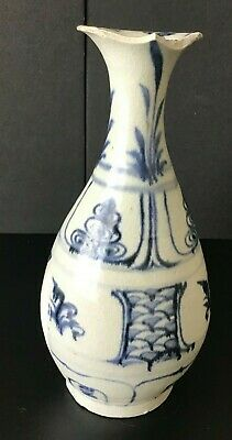 Blue And White Ceramic Bottle From Hoi An Hoard Shipwreck 500 Yrs Old