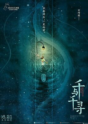 Poster Spirited Away Hayao Miyazaki Japan Anime Chinese Version Movie C-698