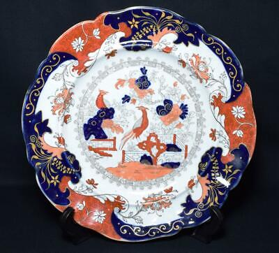 Antique Masons Patent Ironstone China Pottery Dinner Plate c1830s