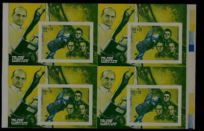 Guinee Eq 4 MNH s/s Space, proofs (2)