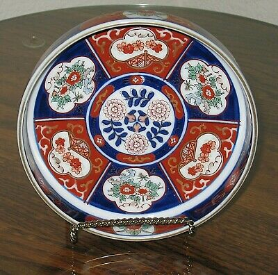 "Marvelous Japanese 5.25"" Hand Painted Gold Imari Bowl & Stand-Mint Condition"