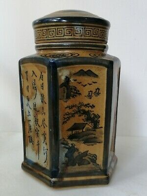 Antique Chinese Signed Tea Caddy - Storage Jar - Stoneware Poetry & Artwork