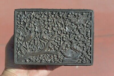 Early 20C Chinese Copper Brass Reticulated Hardwood Wood Carved Carving Box