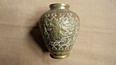 Vintage Hammered Bi-Metal Vase Hunting Scene Persian Relief Copper Brass 5x7