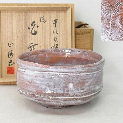 A547: Japanese pottery tea bowl named HAKU-RO with someone's appraisal