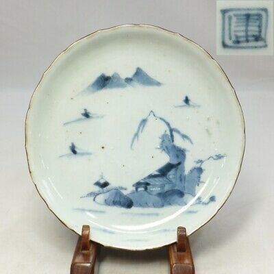 A584: Japanese plate of really old KO-IMARI blue-and-white porcelain in 18c