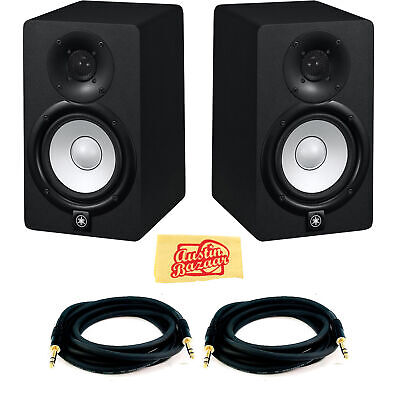 Yamaha HS5 5-Inch Powered Studio Monitor Pair w/ Cables