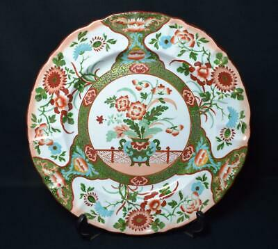 Stunning Rare Antique Masons Patent Ironstone China Pottery Dinner Plate c1830