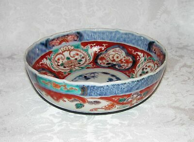 Antique Japanese Arita Imari Ware Bowl Meiji 19th Century