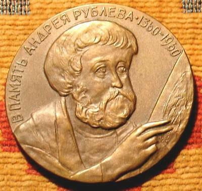 1960 Russian Large  Bronze Medal Andrey Rublev Icon Art Master Artist Unc Beauty
