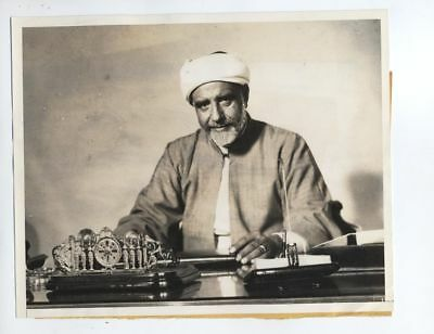 Mustafa Al-Maraghi (1881-1945) Old Original Photo محمد مصطفى المراغي‎‎; Sheikh