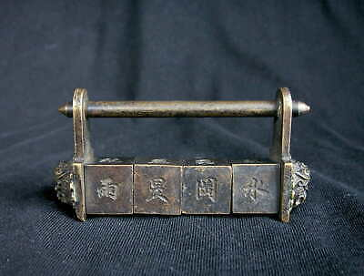 Antique Chinese Bronze Combination Lock