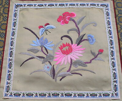 Vintage Chinese Asian Hand Embroidered Silk Centerpiece Doily Butterfly Flowers