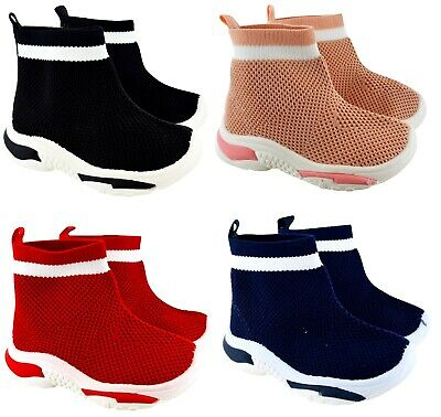 Kids Girls Boys Childrens Infants Sock Sneakers Runner Bali Comfy Trainers Shoes
