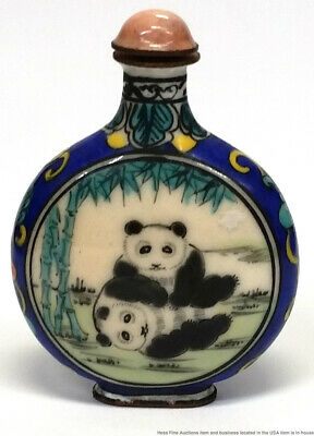 Antique Chinese Late Qing Champleve Enamel Charming Panda Snuff Bottle