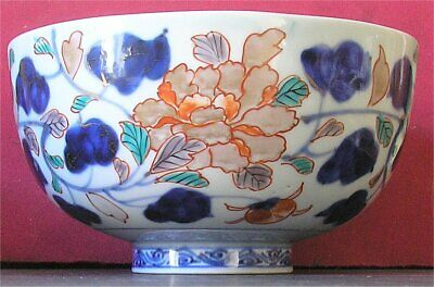 Antique Chinese Lotus Flower Imari Patterned Footed Bowl With Mark on Base