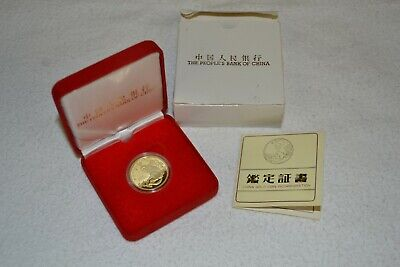 1988 China 1/4 oz GOLD 100 Yuan Golden Hair Monkey Proof Coin Mintage 15534 OGP