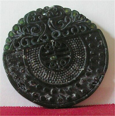 Vintage Chinese Hand Carved Black Hardstone Jade ? Lucky  Pendant / Amulet