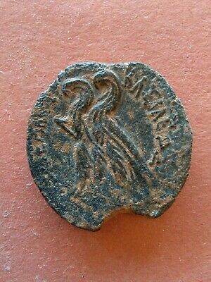 Ptolemaic Kingdom.285 BC Ptolemy II Philadelphos *DOUBLE EAGLE* 6,8g-25mm