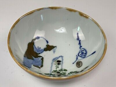 Signed Antique  Japanese Porcelain Bowl Man Dancing Around Floral Arrangement